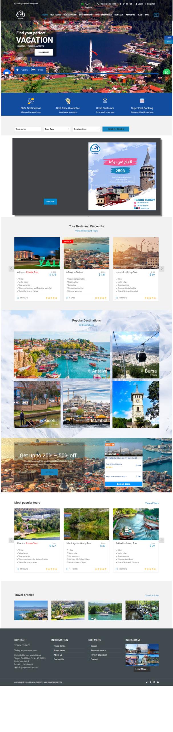 Tejwal Turkey-tejwalturkey.com